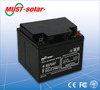 <MUST Solar>Top Quality Sealed Lead Acid Battery 12V 100AH/200AH/300AH
