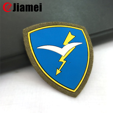 Sports Shoes/Running Shoe Men silicone rubber patch logo label