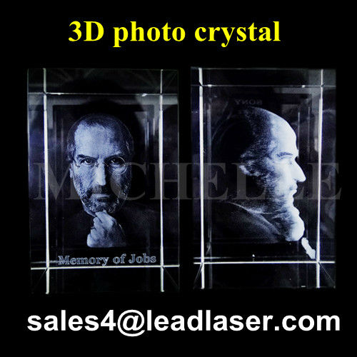 2d to 3d software for crystal laser engraving machine
