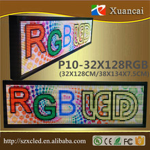 pitch 10mm Pixels full color indoor and outdoor text graphic animation LED Displays Function led p10 panel