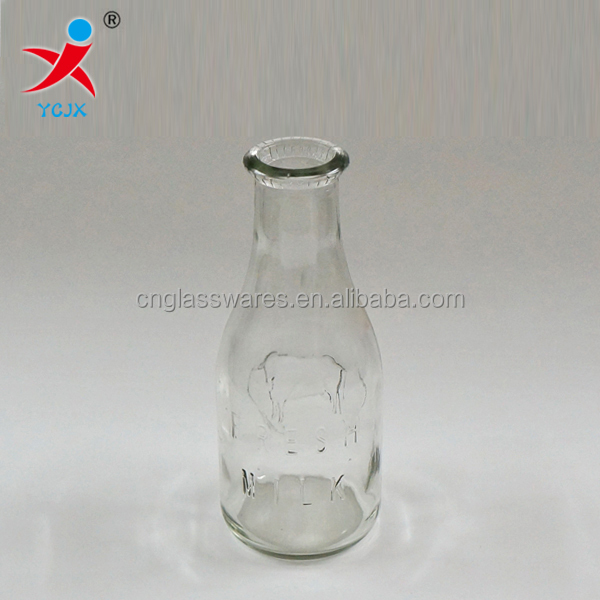 Wholesale 250ML Milk Glass Bottles