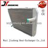 water cooled heat exchanger ,Favorites Compare bar plate and fin aluminum air water cooler