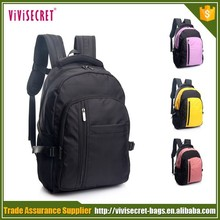 2015 New Design ergonomic top quality brand school bag