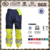 Industry workwear pants trousers EN11611 CVC polycotton blended flame retardant fabrics for fr protective clothing
