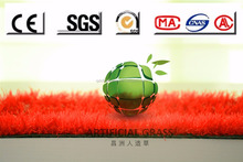 Expert Wholesale outdoor Artificial grass or Synthetic Turf