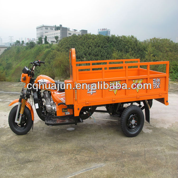H-J 150cc-250cc Gas Powered with Pedal Motor Cargo Tricycle
