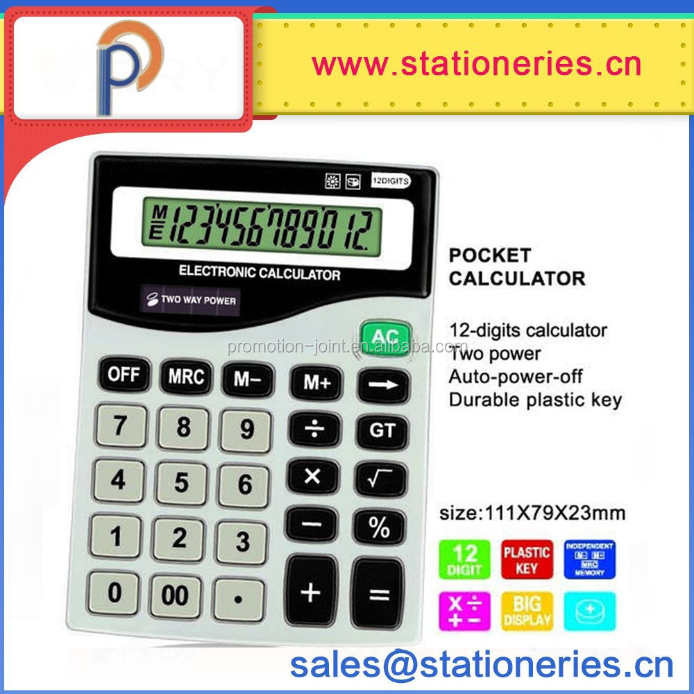 2017 dual power Promotional Plastic 12 Digit Pocket Calculator