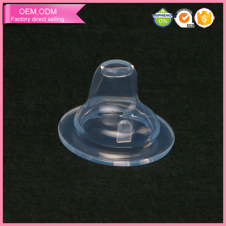 Factory injection molding baby product food grade silicone big drinking nipples