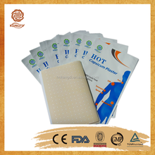 OEM offered chili plaster for body pain relief with CE approved