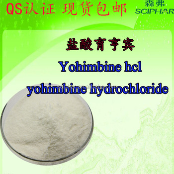 High quality Yohimbine HCL supplier