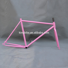 wholesale bicycle frame alloy 7005 made by factory with over 20 years experience in making bicycle frames