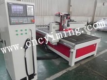 China King Box Driver YMM1325C CNC Router