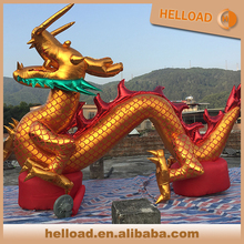 Giant inflatable golden dragon cartoon /dragon zodiac model for sale