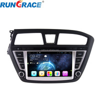 double din touch screen car dvd vcd cd mp3 mp4 player for Hyundai i20