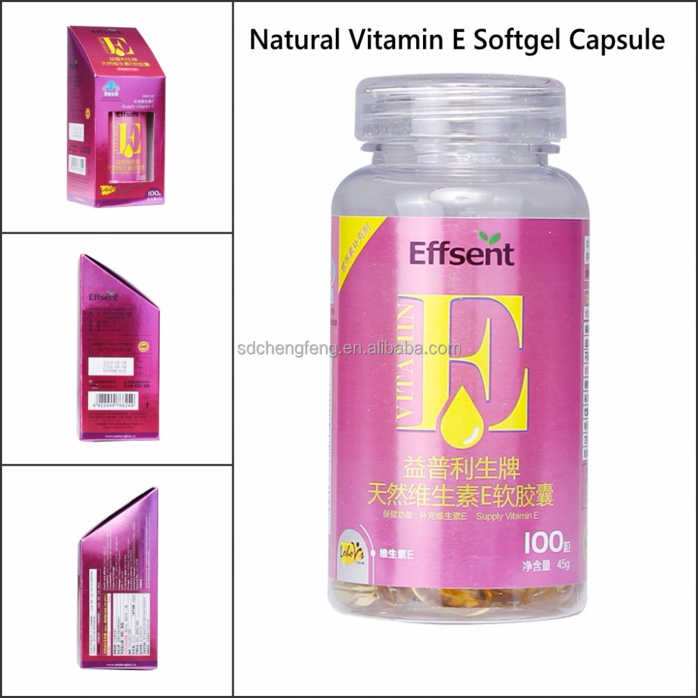 immune and anti fatigue function natural vitamin e capsule softgel oem private label buy. Black Bedroom Furniture Sets. Home Design Ideas