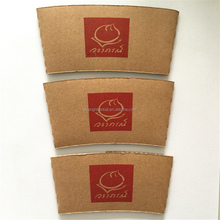 F102 China Factory Low MOQ custom logo kraft paper coffee sleeves fit for 12-16 OZ cups
