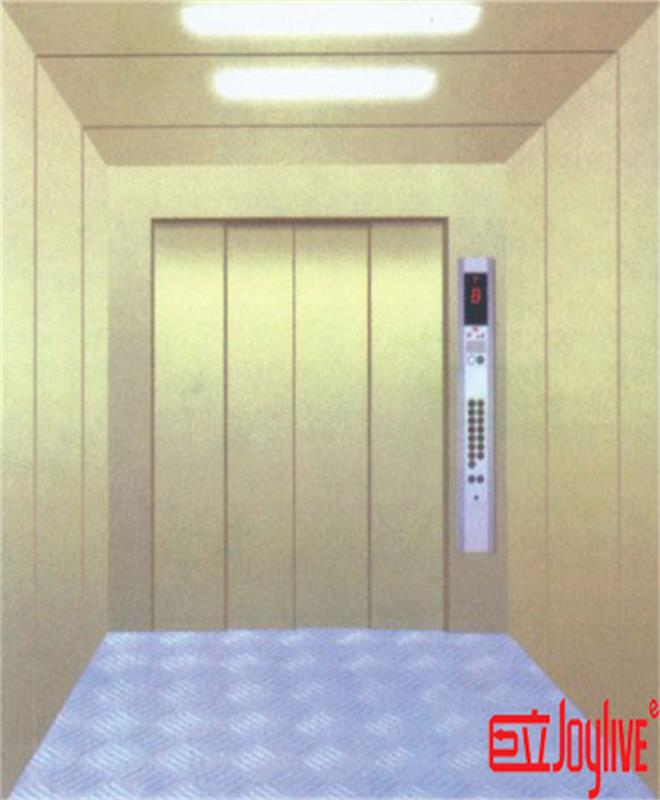 Warehouse Freight Cargo Lift Elevator With 0.5m/s Rated Speed