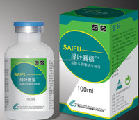Ceftiofur hcl 5% injection
