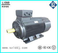Y2 series 3 phase electric motor 10kw,ac gear motor 220v ac vibrator motor