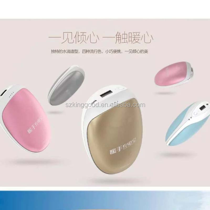 Heat Bank - USB Rechargeable Hand Warmer / 5000mAh Power Bank