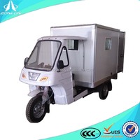 china 3 wheel motor tricycle/cargo tricycle with cabin