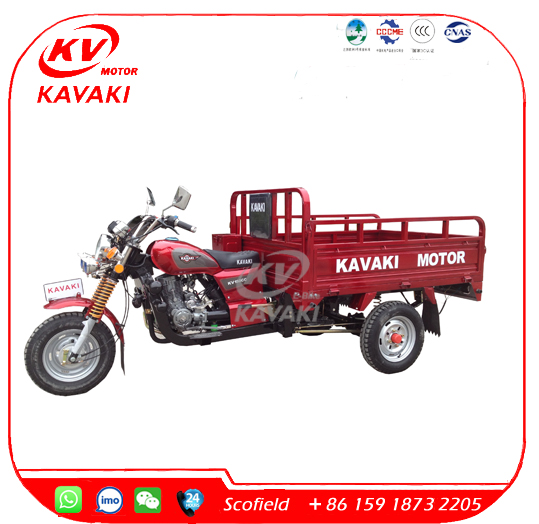 KAVAKI Factroy 150CC Cheap New Tricycle Water Tank Three Wheel Motorcycle