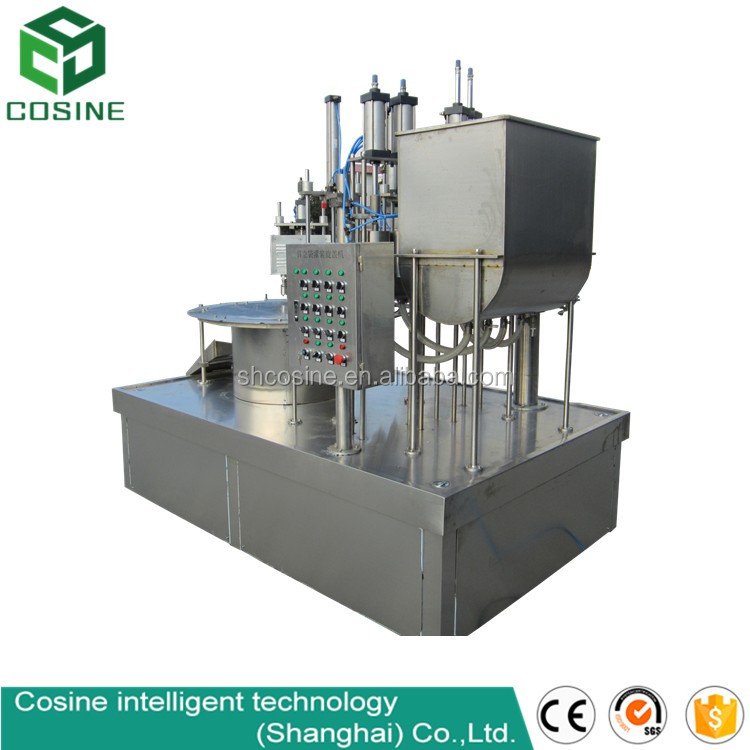 Computer intelligent volumetric filling machine/liquid dispensing machine/detergent liquid filling machine
