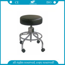 AG-NS001 Movable hospital furniture height adjustable laboratory stool