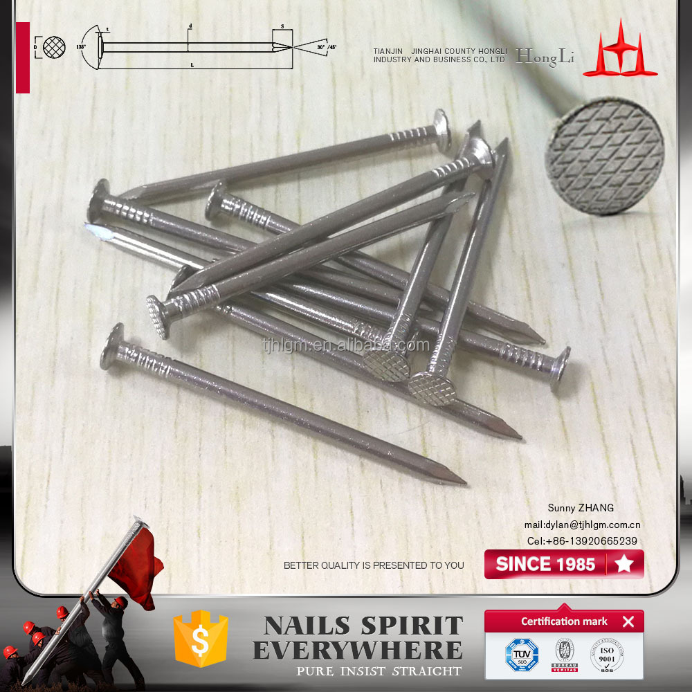 16D General Construction ASTM F 1667 Common Steel <strong>Nails</strong>