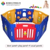 baby educational game toy safety plastic baby playpen