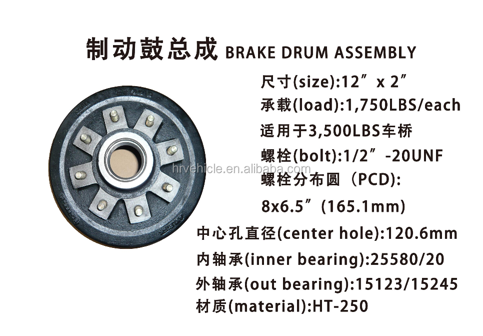 BRAKE DRUM FOR BOAT SEMI TAILER