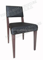 Imitation Wood Grain Banquet Chair/ Leather Dining Chair/ Metal tubular Cafe Chair L7516