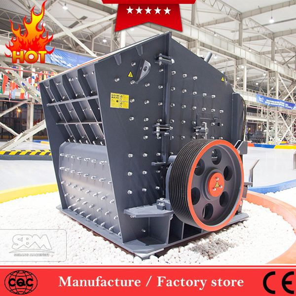 Low investment impact rock breaker, small stone crusher