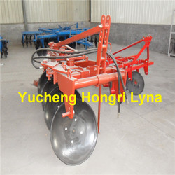 1LY Reversible disc plough