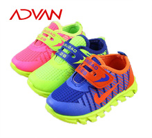 OEM Boys Gym Shoes Mesh Upper Breathable Children Athletic Shoes Size 23-28