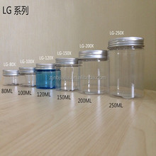 2015 China Factory Price Hot Sale 100ml 200ml 300ml 500ml Empty Cosmetic Jar with aluminum lid