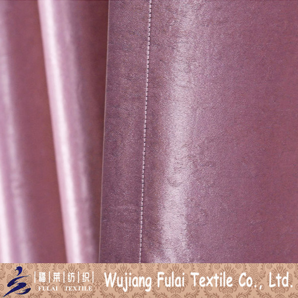 Flame Retardant One Side Suede Polyester Blackout Brushed Fabric