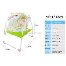 Battery operate baby cradle with music including mosquito net