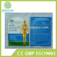 China manufacture 2013 hot selling pure Chinese herb magnetic acupuncture patch