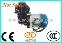 48V 1500W Electric Motor, 3000W 48V 72V Electric Tricycle Motor, motorized tricycle in india