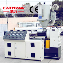 Blown PP Film Extruder Machine / PVC/PP/PE/ABS sheet plastic board extruder