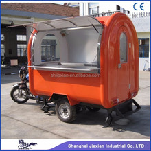 China factory manufacturer JX-FR220i motor electric tricycle fryer food scooter
