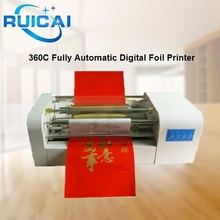 Automatic Hot Foiling Machine Sheet Press Stamping Foiling Machine