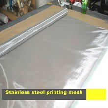 Stainless steel wire mesh cloth;woven mesh fabric