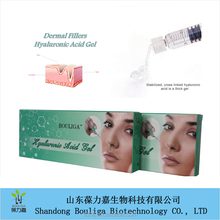 Dermal filler injection ha filler/Sodium hyaluronate gel
