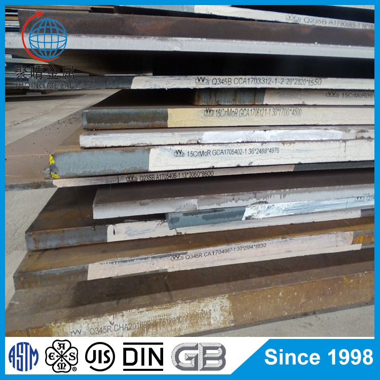 Hot rolled alloy steel 16mo3 steel plate professional supplier