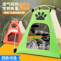 New boutique breathable mesh pet tents Summer cool kennel mattress mosquito nets Dog house, bed for sale