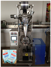 Hot sale onion powder packing machine CYL-60(High performance)
