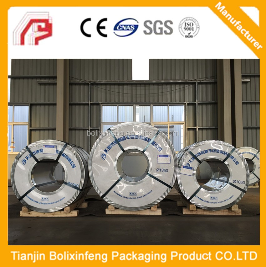 Best Quality Tin Free Steel Scrap for Metal Packaging