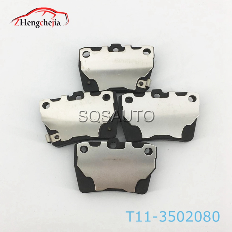 Long-term supply high quality Auto parts OEM  T11-3502080 rear brake shoe for Chery